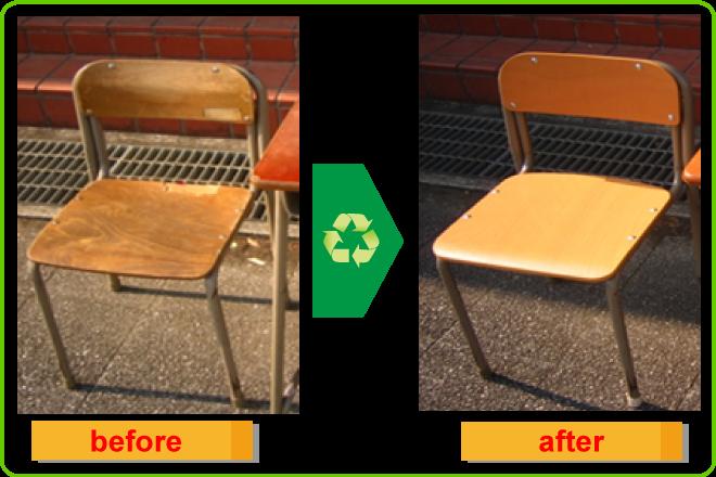 児童用椅子before-after